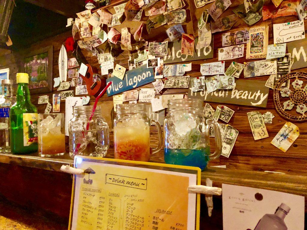 Beach Bar PARASOL 席
